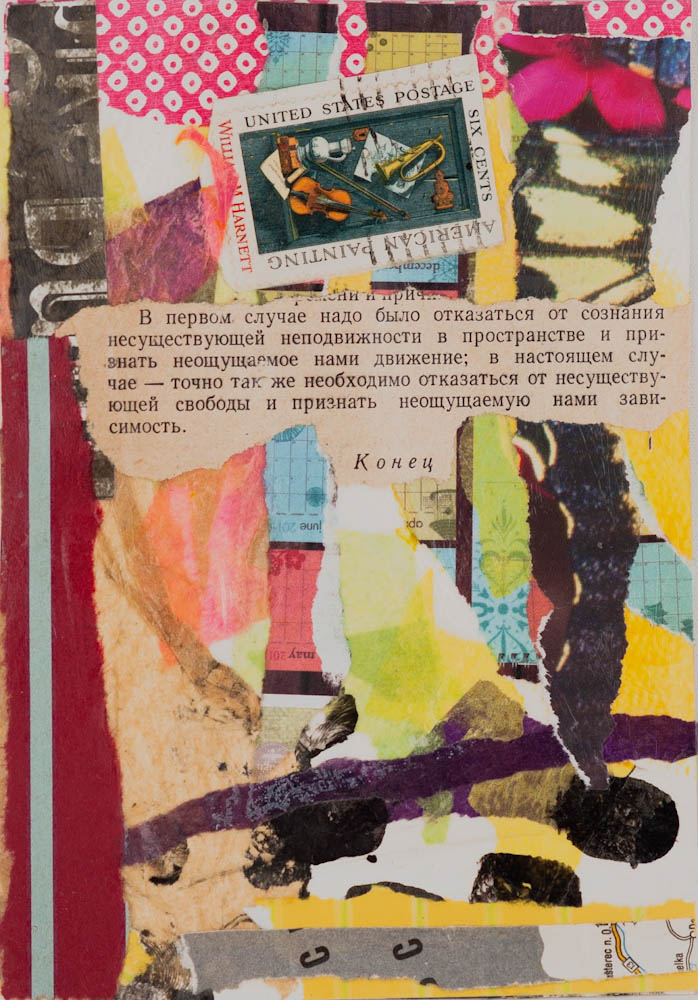 The first collage in Baltzell's War and Peace Project